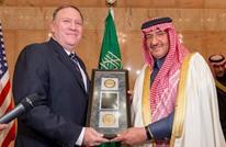 الغارديان: استمرار احتجاز ابن نايف يهدد أمن الغرب