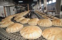 هل تفعلها السعودية وترفع الدعم عن الخبز في 2017؟