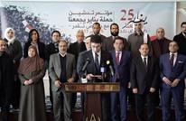 """""""يناير يجمعنا"""" تختتم فعالياتها بالتأكيد على استمرار الثورة"""