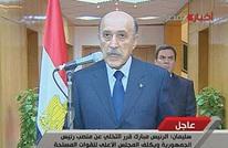 """أيمن نور: يوم تنحي """"مبارك"""" كان بداية نهاية الثورة المصرية"""
