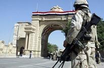 قتيل وإصابات جراء هجوم صاروخي على المنطقة الخضراء ببغداد
