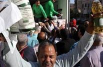 مصر تضاعف أعباء الفقراء بقرار جديد يبدأ تنفيذه اليوم