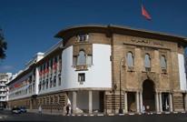 المغرب يتوقع إصدار سندات دولية بمليار دولار في 2017