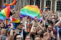 أساقفة بريطانيون ينتصرون للمسيحيين المثليين جنسيا