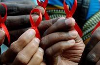 NYT: هل يتقدم العلم بخطى ثابتة نحو القضاء على الإيدز؟