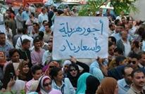 ما دلالات ارتفاع التضخم في مصر لأعلى مستوي منذ 30 عاما؟