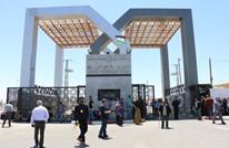 اللجنة التحضيرية لمؤتمر دحلان بمصر تغادر قطاع غزة