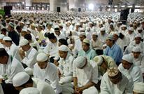 الإندونيسيون يبدأون التحضيرات لاستقبال شهر رمضان