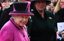 ملكة بريطانيا تعرض وظيفة بـ30 ألف جنيه.. وهذه هي التفاصيل