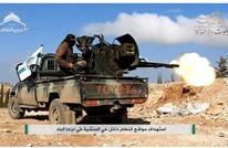"""""""الموت ولا المذلة"""".. فصائل إسلامية بدرعا تباغت النظام (صور)"""