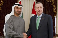 لماذا استثنى أردوغان الإمارات من جولته الخليجية؟
