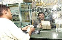 خسائر قاسية وتاريخية للريال اليمني تصعد بأسعار السلع