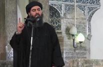 """ما حقيقة خبر اعتقال """"البغدادي"""" على الأراضي السورية؟ (صورة)"""