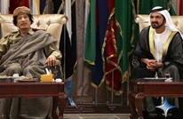 ابن راشد: القذافي طلب بناء مدينة كدبي.. ماذا جرى؟ (فيديو)