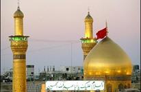 """موقع إيراني: """"معجزة"""" منعت سقوط قبة الحسين على الزوار"""