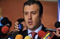 عقوبات أمريكية على نائب رئيس فنزويلا طارق العيسمي.. والسبب