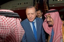 أردوغان يختتم جولته الخليجية بتأدية مناسك العمرة (صور)