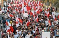 صدامات بين متظاهرين والشرطة في ذكرى حركة الاحتجاج بالبحرين