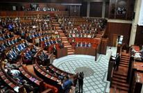 دورة بيضاء لمجلس النواب المغربي.. وجه آخر لبلوكاج الحكومة