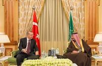 """أردوغان في السعودية بحث """"محاربة الإرهاب"""" والعلاقات الثنائية"""