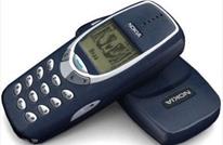 """بعد غياب 17 عاما: """"نوكيا 3310"""" يعود مجددا بميزات إضافية"""
