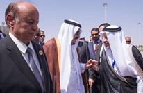 السعودية ترعى اتفاقا لحل الأزمة بين هادي والإمارات.. كيف؟
