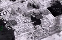"""واشنطن تعترف باستخدام يورانيوم منضب ضد """"داعش"""" بسوريا"""