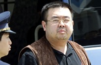 وول ستريت: هل كان أخ ديكتاتور كوريا الشمالية عميلا لـCIA؟