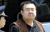 ماليزيا تطلب عينات حمض نووي لتسليم جثمان كيم جونغ نام