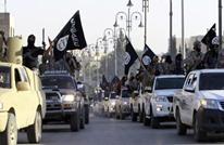 ما تداعيات دعوة تنظيم الدولة لاغتيال علماء؟.. باحثون يجيبون