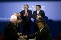الاتحاد الأوروبي في قمة مع الصين لمواجهة ترامب