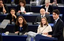 ترودو: يجب على كندا والاتحاد الأوروبي أن يقودا العالم