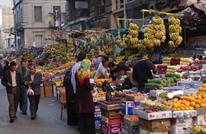 هل تنخفض الأسعار في مصر بتراجع الدولار؟ (فيديو)