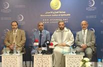 """""""العدل والإحسان"""": نظام المغرب أسس """"دولة بوليسية"""" للقمع"""