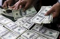 الإمارات تقلص استثماراتها في السندات الأمريكية