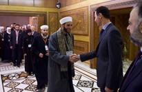 هكذا خاطب الأسد الأئمة والخطباء والدعاة والداعيات