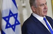 نتنياهو: دكتاتورية إسلامية بالضفة قد تفجر الشرق الأوسط