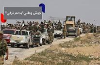 """هل تنجح مساعي إنشاء """"جيش وطني"""" في سوريا بدعم تركي"""