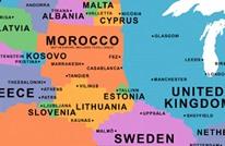 هل انضم المغرب إلى الاتحاد الأوروبي؟