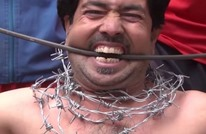 باكستاني يثني القضبان بأسنانه (فيديو)
