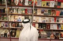 6 روايات بانتظار الجائزة العالمية للرواية العربية.. ما هي؟