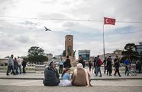 أرباح البنوك الإسلامية في تركيا تصعد 80 بالمئة في 2017