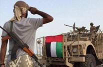 تساؤلات حول إعلان تحالف الرياض إعادة تموضع قواته في عدن