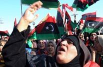 مدينتان ليبيتان لم تحتفلا بذكرى الثورة ضد القذافي