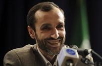 حميد بقائي المقرب من نجاد يعلن ترشحه للرئاسة الإيرانية