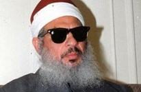 وفاة الأب الروحي للجماعة الإسلامية بمصر عمر عبد الرحمن
