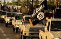 صحيفة إيطالية: وثائق مسربة تكشف خفايا تنظيم الدولة بليبيا