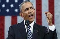 أوباما يحرز مركزا مفاجئا بين رؤساء أمريكا في استطلاع مهم