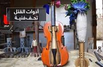 سوري يحول ادوات قتل الى تحف فنية