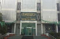 """""""المركزي العراقي"""" يوقف بيع الدولار للمسافرين إلى إيران"""